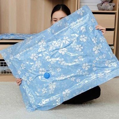 壓縮袋大號真空5件裝棉被衣服收納整理袋行李箱分類打包袋真空袋【潮男阿舍】