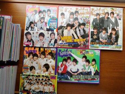 舊雜誌_Yes (台灣明星)