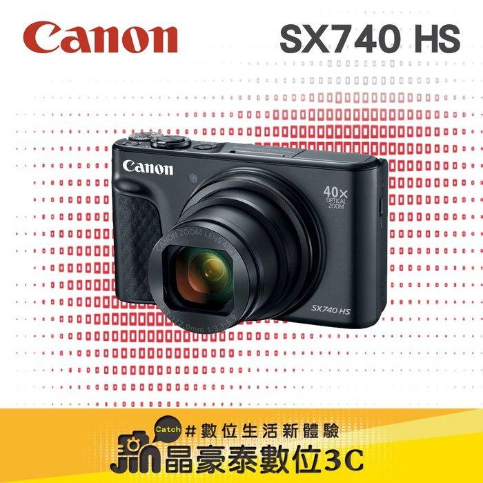 快速出貨 CANON PowerShot SX740 HS 專業攝影 平輸 台南 晶豪野3C 類單眼