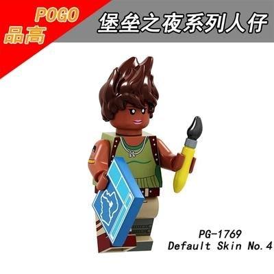 高積木人偶 PG1769 Default Skin No.4要塞英雄 堡壘之夜 拯救世界第三方人偶非樂高LEGO8202