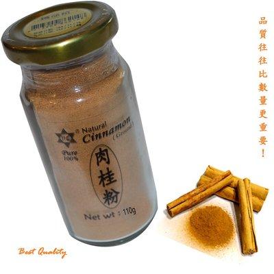 {肉桂粉} Cinnamon Grou...