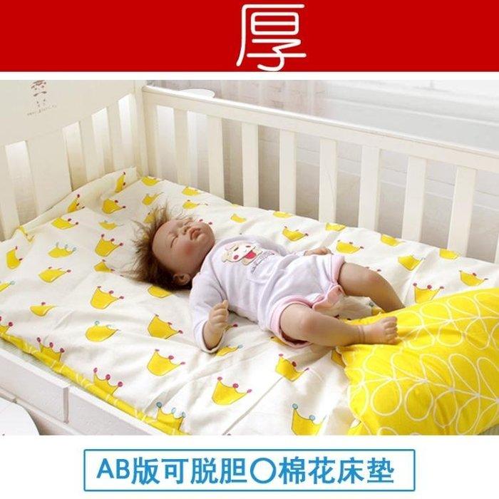 嬰兒床床墊棉花墊被床褥子寶寶幼兒園棉絮床墊兒童純棉鋪墊可訂做