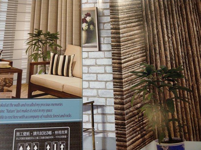 {三群工班}防燄壁紙大花色樂森活系列文化石樣式多樣材料服務每支450可代工網路最低價服務迅速地毯塑膠地板塑膠地磚窗簾油漆