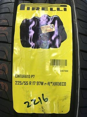 《億鑫 》倍耐力 P7   Cinturato  225/55/17  防爆胎  失壓續跑胎  特價供應中