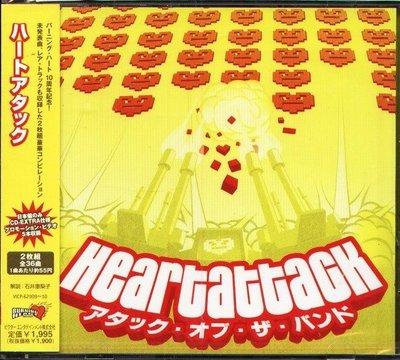(甲上唱片) Heart Attack - 日盤2CD+5VDEO Black Mask,Warpath,Darkness Falls,X Ray E