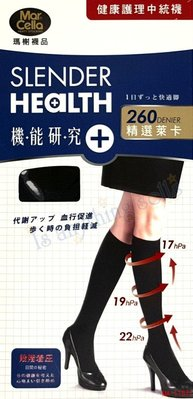 ☆。0。Is anything sells。0。☆瑪榭 機能研究+ 260D著壓健康機能中統襪MA-11671
