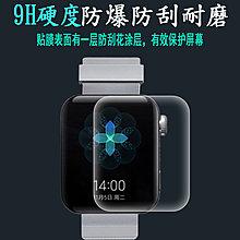 realme Watch手表貼膜小米手表保護膜屏幕膜方形軟性鋼化水凝膜高清防藍光防爆保護膜防水不翹邊