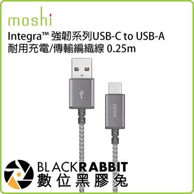 數位黑膠兔【 Moshi Integra 強韌系列 USB-C to USB-A 傳輸線 25CM 】 Type-C