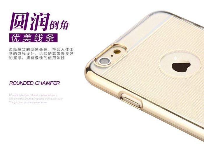 蝦靡龍美【PH448】TOTU iPhone 6 Plus 高級質感金屬邊框殼手機殼 傳輸線 皮套 PK SGP 保護殼