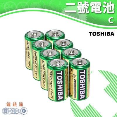 【鐘錶通】TOSHIBA 東芝-2號電池 (8入) / 碳鋅電池 / 乾電池 / 環保電池