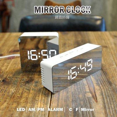 超  鏡面時鐘 鬧鐘 LED鏡子鐘 多功能鏡面LED鐘 數字鬧鐘 電子鬧鐘 靜音 USB供電 化妝鏡