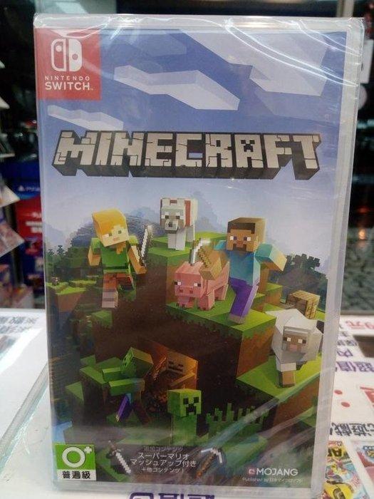 【勁多野】現貨供應 NS Minecraft 創世神 我的世界 純日版(日幣3888) 可更新中文 中文版