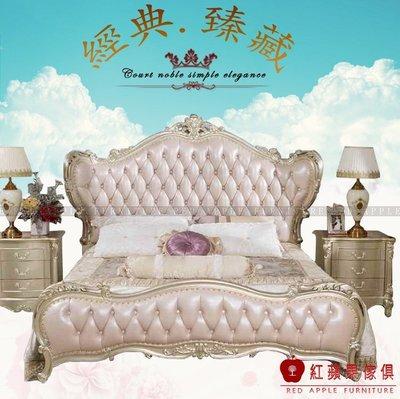[紅蘋果傢俱] CT-08 新古典床 歐式床 法式床 雙人床 床架  床台 四門衣櫃  衣櫃 衣櫥 高檔 法式 奢華