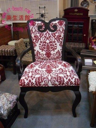 美生活館---  新古典  凱撒 實木紅白圖騰布花 主人椅/辦公椅/房間椅