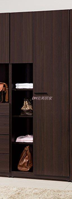 【DH】商品貨號VC389-11商品貨號艾莉2.5尺收納衣櫃(圖一)木心板/台灣製/備有同系列另計。新品特價