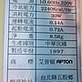 二手傢俱推薦【樂居二手家具館】AC0617FJJ 愛普頓1.3頓分離式冷氣 中古電器 二手傢俱歡迎您前來選購 台北新竹