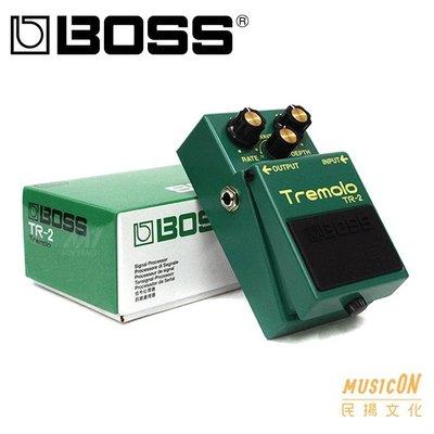 【民揚樂器】效果器 BOSS TR-2 Tremolo 顫音 電吉他 公司貨