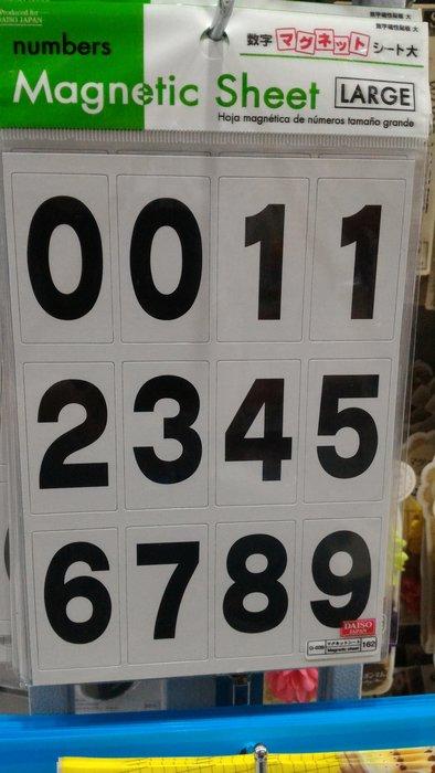數字磁鐵 大 下標前請先詢問是否還有貨,謝謝