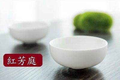 【紅芳庭】羊脂 西施杯 / 中國白 白瓷 品茗杯 茶道具 瓷器 透光 茶杯