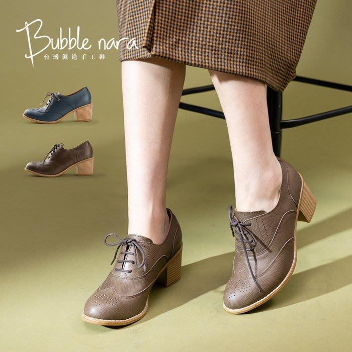 高跟鞋 花好月圓牛津踝靴。Bubble Nara 波波娜拉。比例更完美,可久站粗跟鞋 NA342-10