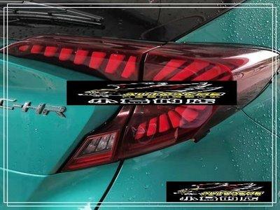 (小鳥的店)豐田 CHR 17-20 野馬 LED 跑馬 流水 尾燈 紅白殼 或 燻黑殼 後燈 LED尾燈