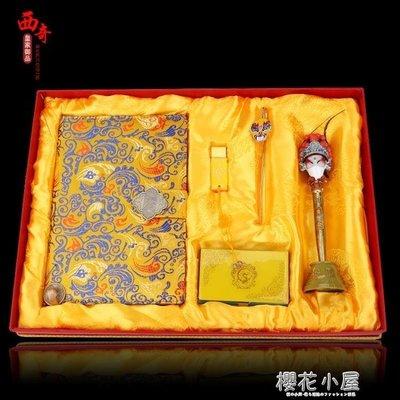 南京雲錦筆記本套裝禮盒中國風特色禮品出國送老外商務套裝