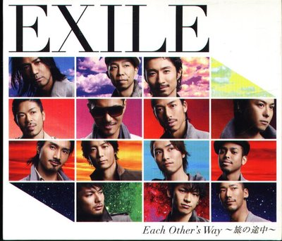 K - EXILE 放浪兄弟 - Each Other's Way - 旅の途中 - 日版 BOX CD+DVD