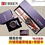 【贈盒】 CURREN 三眼造型 重金屬皮紋質感中性錶  送禮大方 ☆匠子工坊☆【UK0034】T
