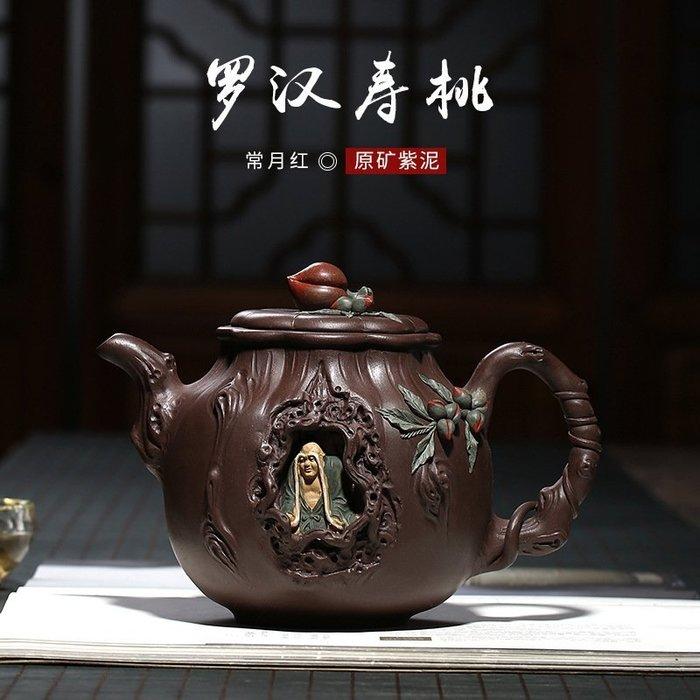 【玉寶軒】高檔茶具原礦紫泥長眉羅漢壽桃紫砂壺常月紅全手工茶壺
