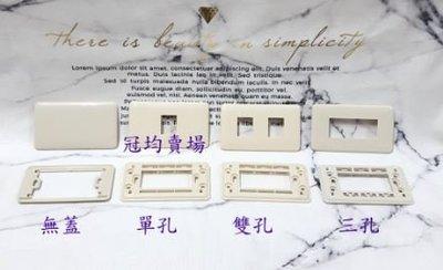 電燈蓋 /蝶古巴特 Decoupage 拼貼 帆布袋 木器 彩繪 胚布 DIY 黏土 手作