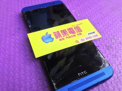 三重【蘋果電信】HTC M8 E8 M9 液晶 螢幕 總成 破裂 觸控 面板 LCD 維修