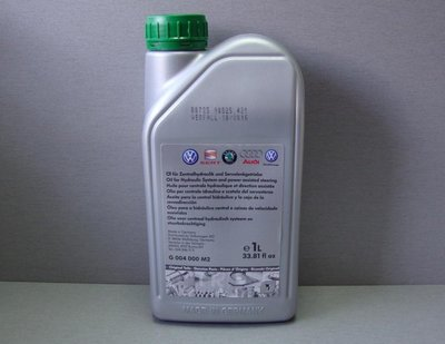 【德國原裝】VW 福斯AUDI 奧迪 SKODA 原廠 動力方向機油 動力油 方向油 液壓油