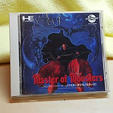 PC Engine Master of Monsters  遊戲CD 碟