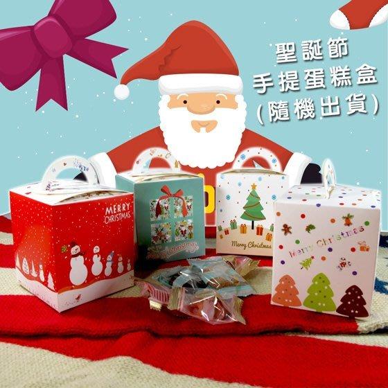 【鉛筆巴士】現貨 創意手提蛋糕式-聖誕禮物盒-聖誕盒聖誕老人餅乾盒糖果盒耶誕節包裝盒禮物盒禮品盒蘋果盒交換禮物生日禮物