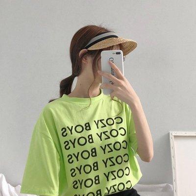 韓國夏季ulzzang原宿bf印花寬松顯瘦綠色短袖t恤女學生潮