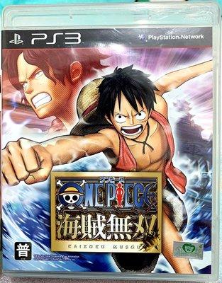 幸運小兔 PS3遊戲 PS3 航海王 海賊無雙 亞日版 海賊王 One Piece Pirate Warriors