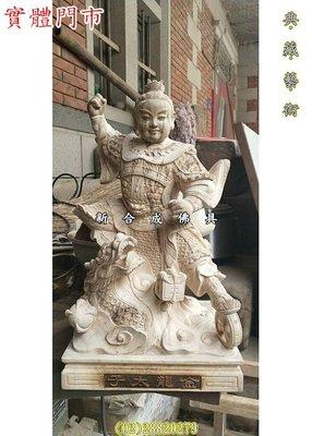新合成佛具 頂級樟木 特定款 1尺3 三太子 金龍太子 佛桌神桌佛櫥神櫥佛像神像