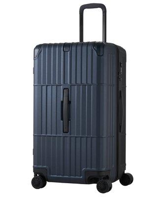 新竹市竹北市 Departure 雙色異形箱行李箱-29吋 HD510 歡迎詢問優惠