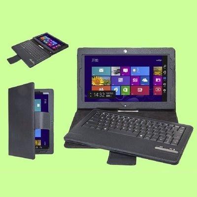 5Cgo【權宇】聯想 ThinkPad Tablet2 平板專用電腦皮套 seenDa 無線藍牙鍵盤保護套沒鍵盤唷 含稅