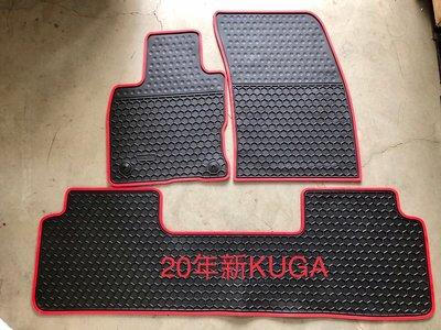 ~綠茶~ KUGA 福特 MK3 FOCUS 橡膠防水腳踏墊 橡膠腳踏墊 耐磨 橡膠踏墊