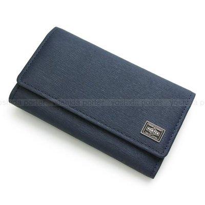 『小胖吉田包』藍色預購 日標 PORTER CURRENT 鑰匙包/信用卡夾/證件夾/皮革製 ◎052-02206◎免運