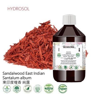 【芳香療網】保濕 除皺 抗敏 淨白 東印度檀香有機花水純露Sandalwood East Indian 1000ml