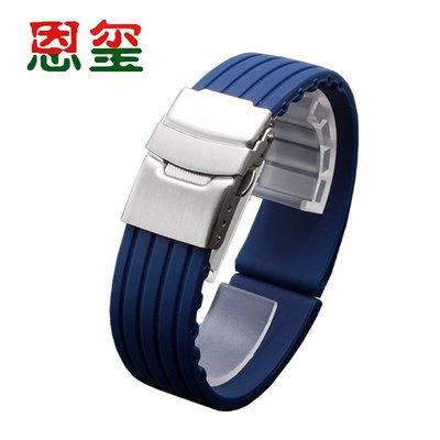 小花花精品店-恩璽橡膠手錶帶 16 17 18 19 20 21 22 23 24MM平口通用硅膠錶帶
