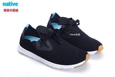 免運 2018新正品NATIVE APOLLO MOC 阿波羅 經典莫卡辛鞋-黑x貝殼白咖啡底m4-m10