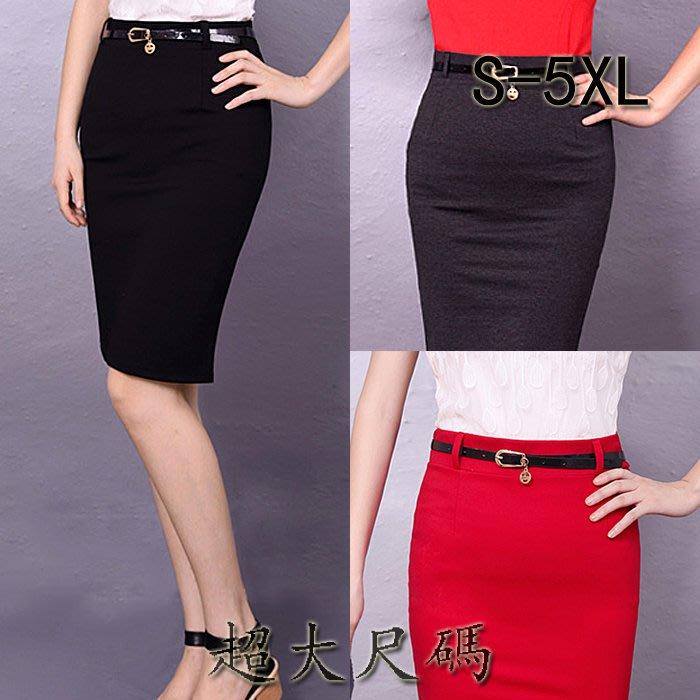 韓系高腰短裙女包裙一步裙包臀中裙修身半身裙 S-5XL S204