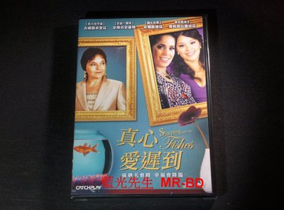 [DVD] - 真心愛遲到 Sleeping with the Fishes ( 威望正版 )
