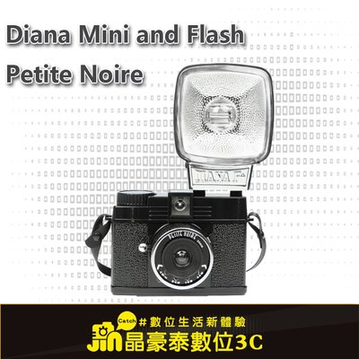 Lomography Diana Mini and Flash Petite Noire 晶豪泰3C 專業攝影