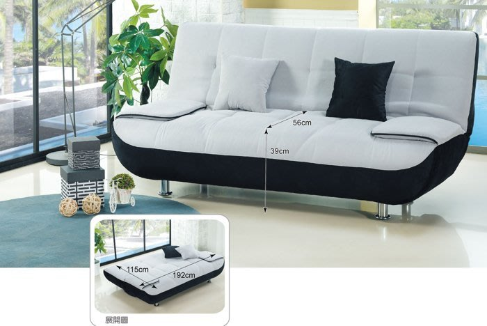 【DH】商品編號BC158-1商品名稱亞達坐臥兩用布面沙發床(灰白色)坐椅/臥室床兩用沙發床/椅.主要地區免運費