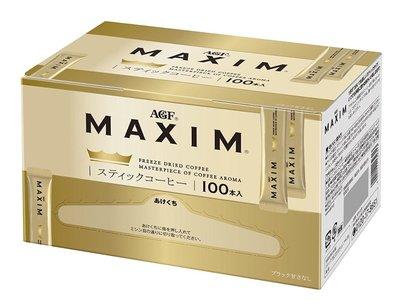 現貨-日本AGF MAXIM(最新款)華麗金色爵品黑咖啡(ㄧ盒100入)