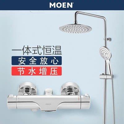 蓮蓬頭摩恩Carefree恒溫花灑淋浴套裝家用淋雨噴頭套裝沐浴花灑91071 AMDP